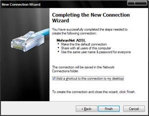 ADSL اینترنت چرسرعت